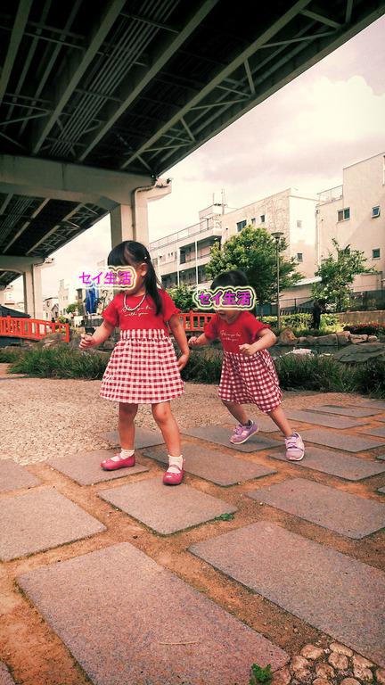 双子みたい (1)