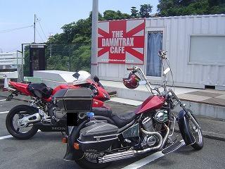 ダムトラックスカフェ