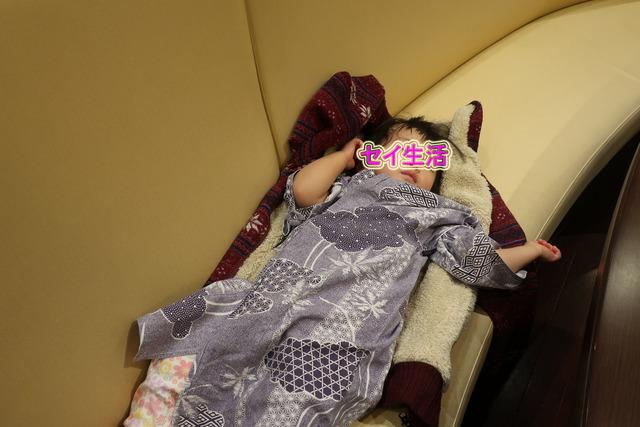 鬼怒川温泉あさや (39)
