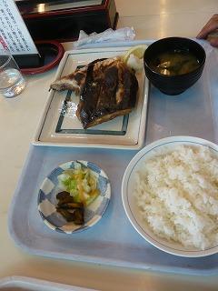 ワラサカマ焼き定食