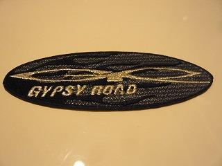 GYPSYROAD (2)