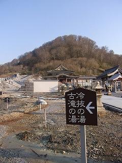 恐山2日目 (1)