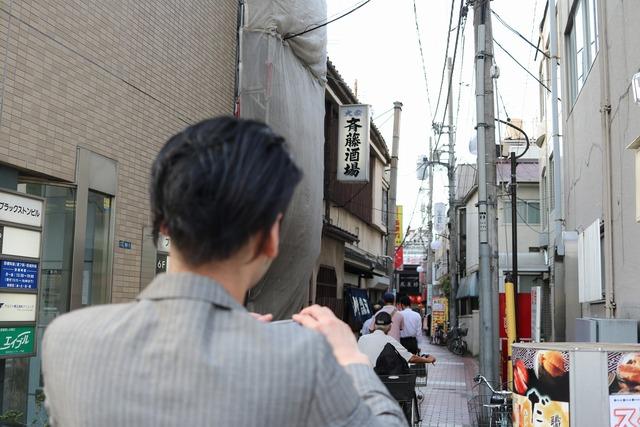 大衆酒場斎藤 (1)
