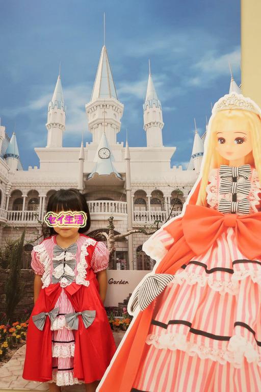 キティちゃんのキャッスル城 (1)