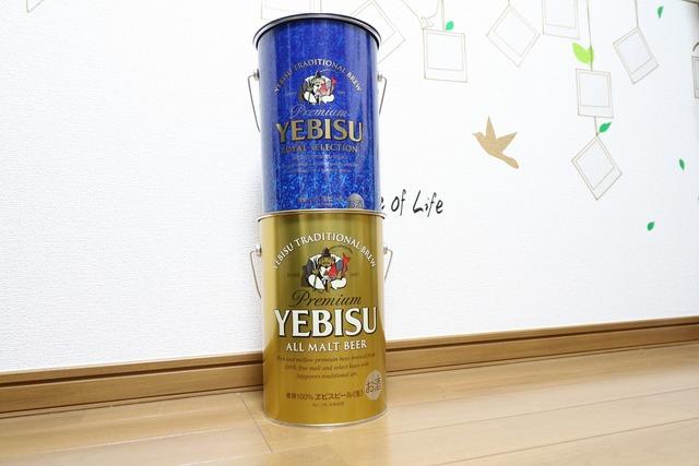 エビスペール缶