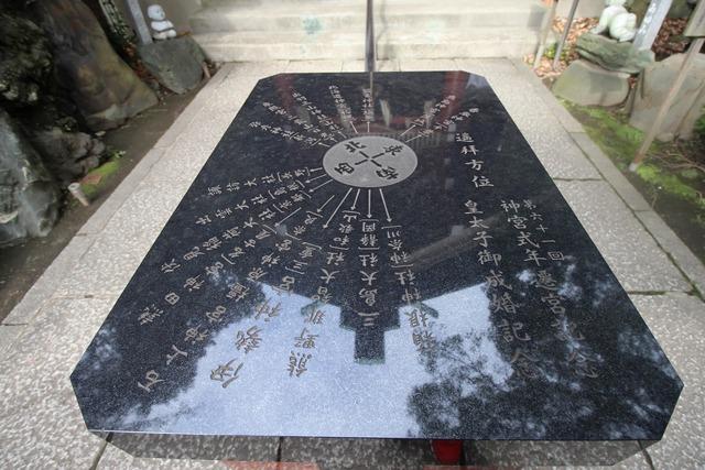 天祖神社 (16)
