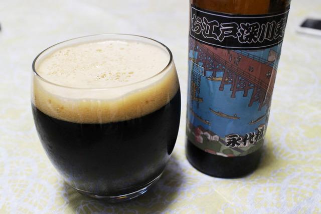 お江戸深川麦酒 (3)