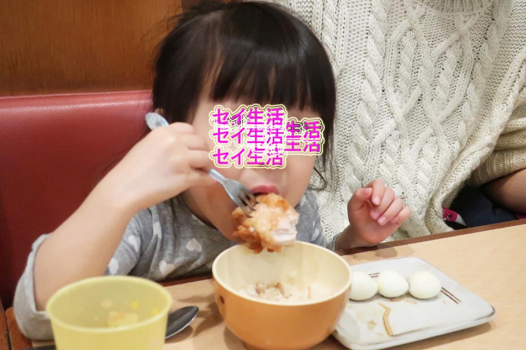 とりぎん (4)