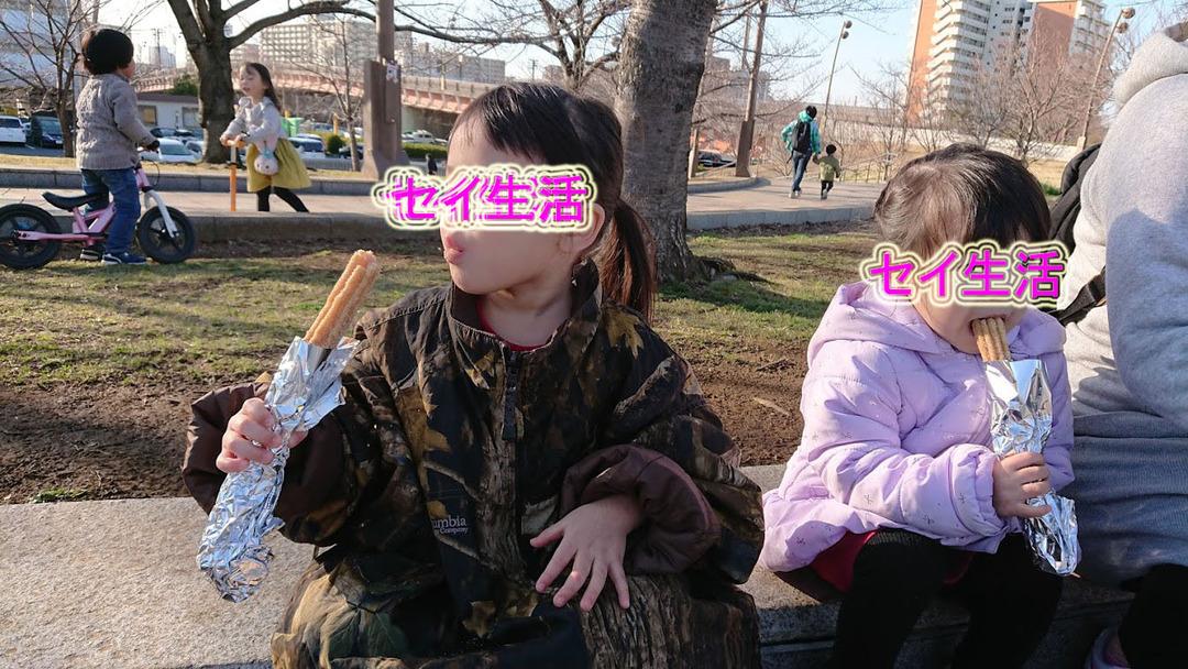 小松川公園 (13)