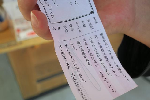 秋保神社 (4)