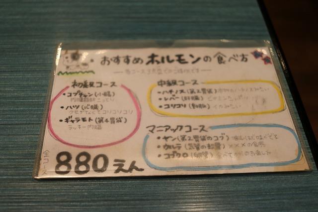 こうしん (4)