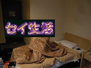 パールシティー仙台で寒がる・・・