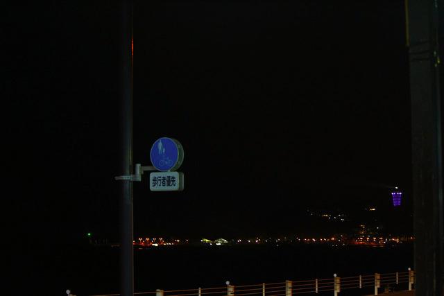 鎌倉高校前 (8)