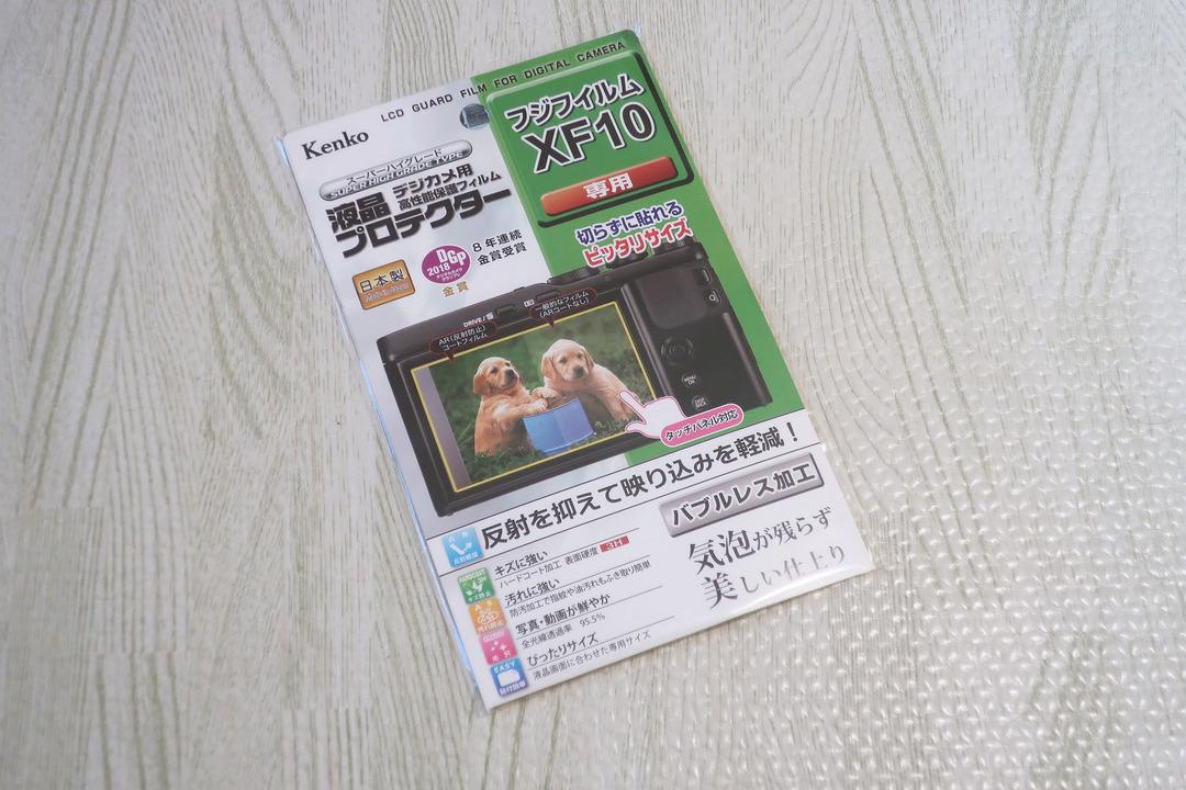フジフィルムXF10 (5)
