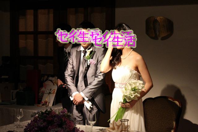 結婚式 (24)