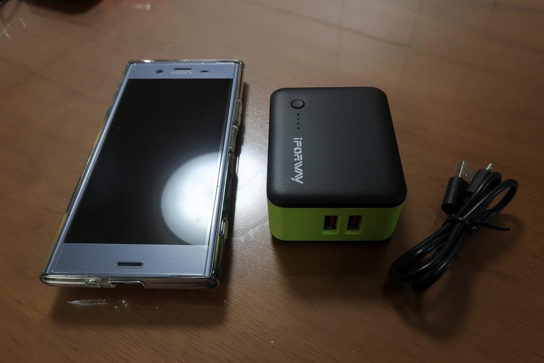 モバイルバッテリー ACアダプター (8)