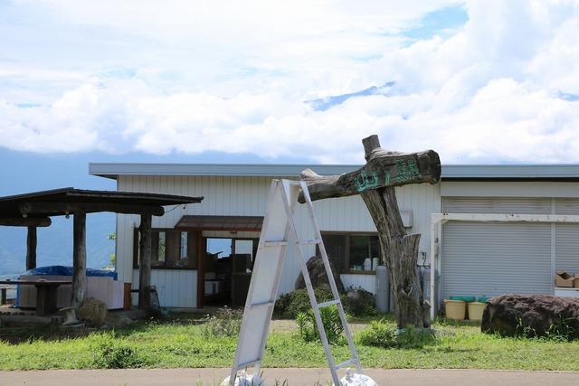 明野ひまわり畑 (20)