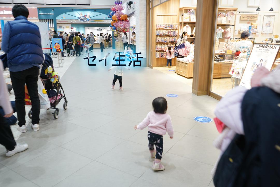 横浜アンパンマンミュージアム (3)