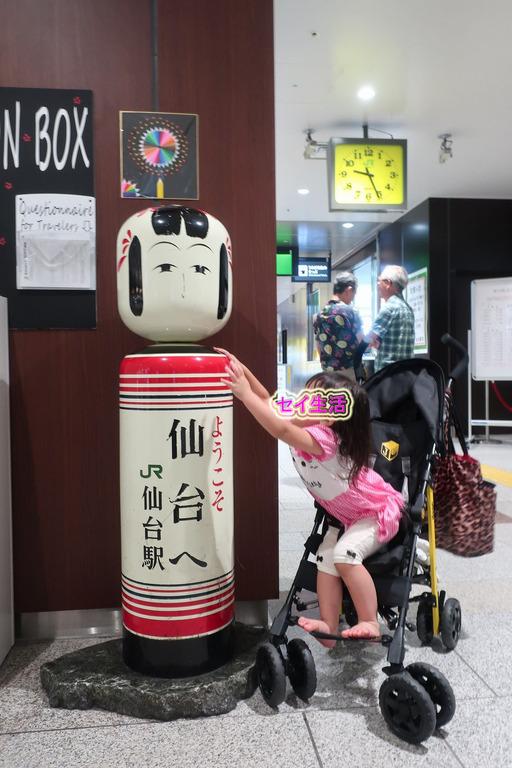 仙台の実家に帰省 (20)