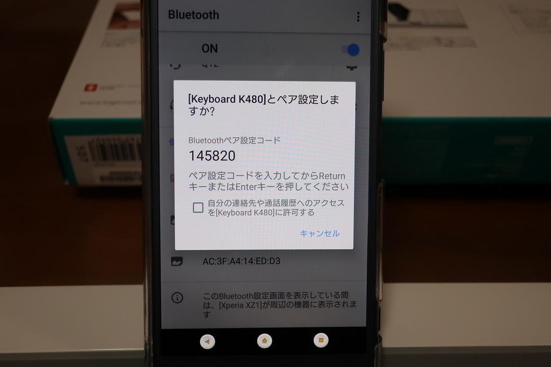 ロジクールK480 (10)
