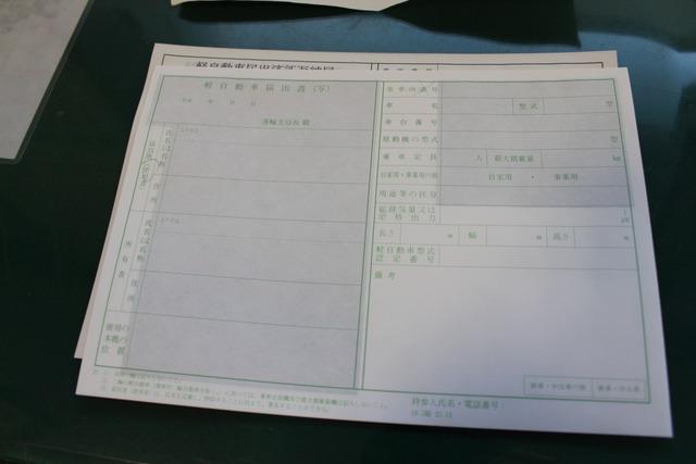 書類 (3)