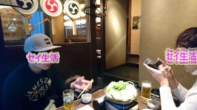 新年会 (4)