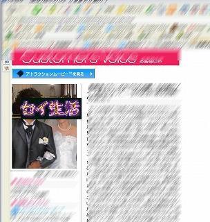 結婚式のムービー