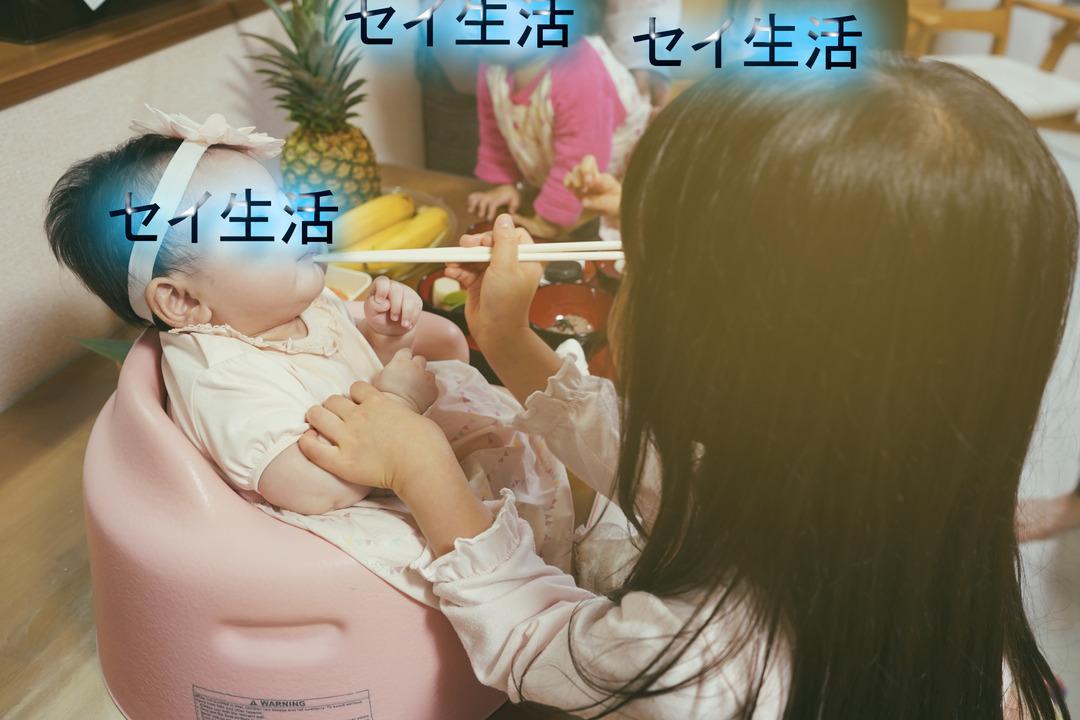 お食い初め (3)