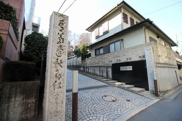 麻布十番散歩 (5)