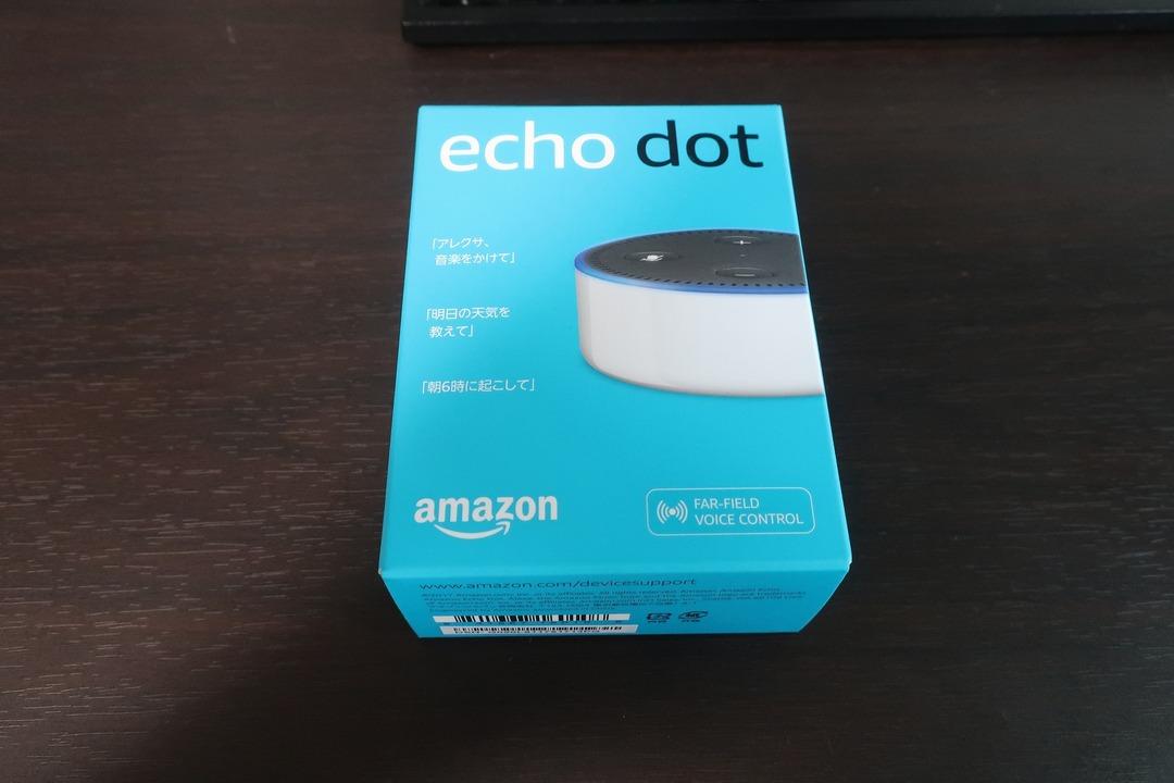 Amazonエコーdot (1)