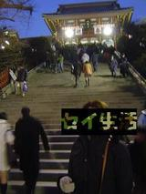 鶴岡八幡宮階段