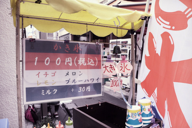 砂町銀座商店街 (7)