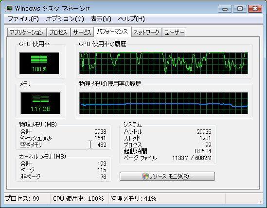 CPU交換 (1)