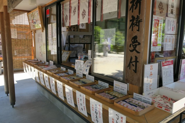 秋保神社 (3)