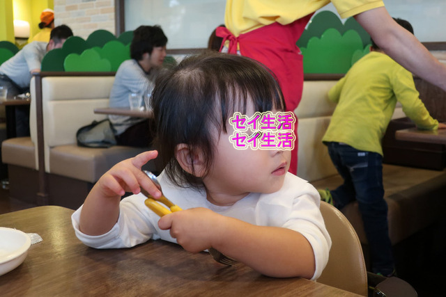 仙台アンパンマンミュージアム (32)