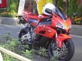 CBR1000
