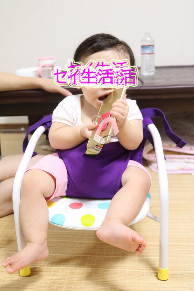 赤ちゃんグッズ (3)
