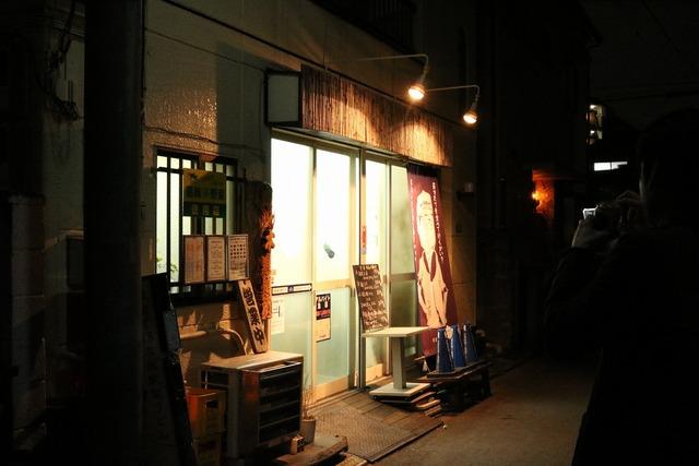 四ツ木製麺所 (1)