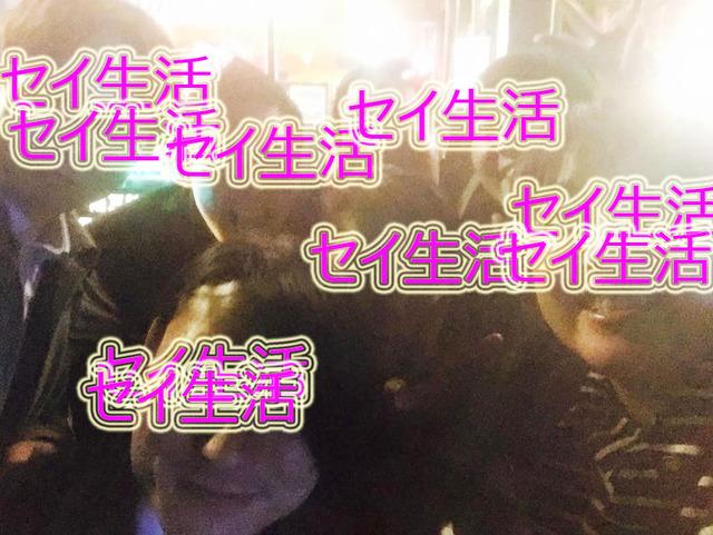 2016忘年会 (26)