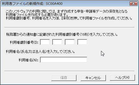 更正の請求 (2)