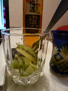もっとおいしい梅酒撰&キウイ