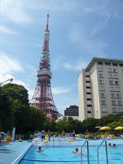 東京プリンスホテルプール