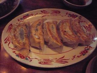 シソチーズ餃子