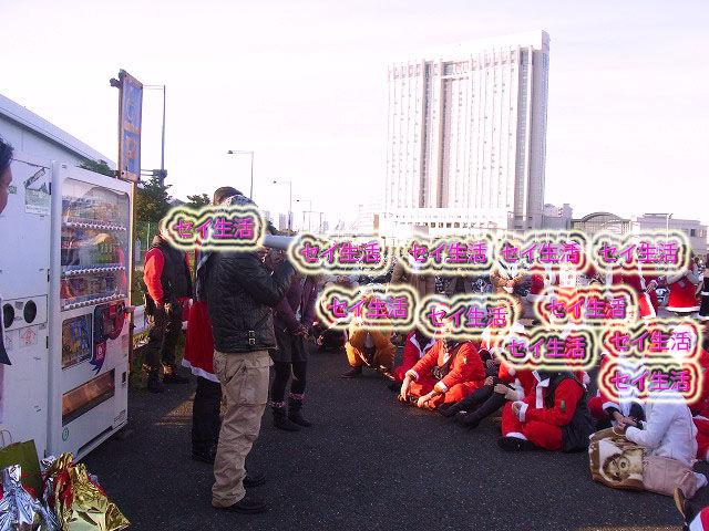 サンタツーリング2011 (18)