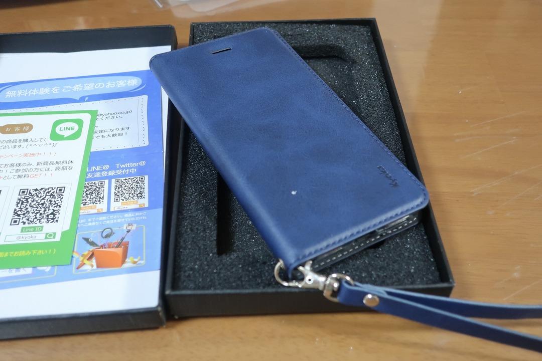 i-phone8ケース (4)