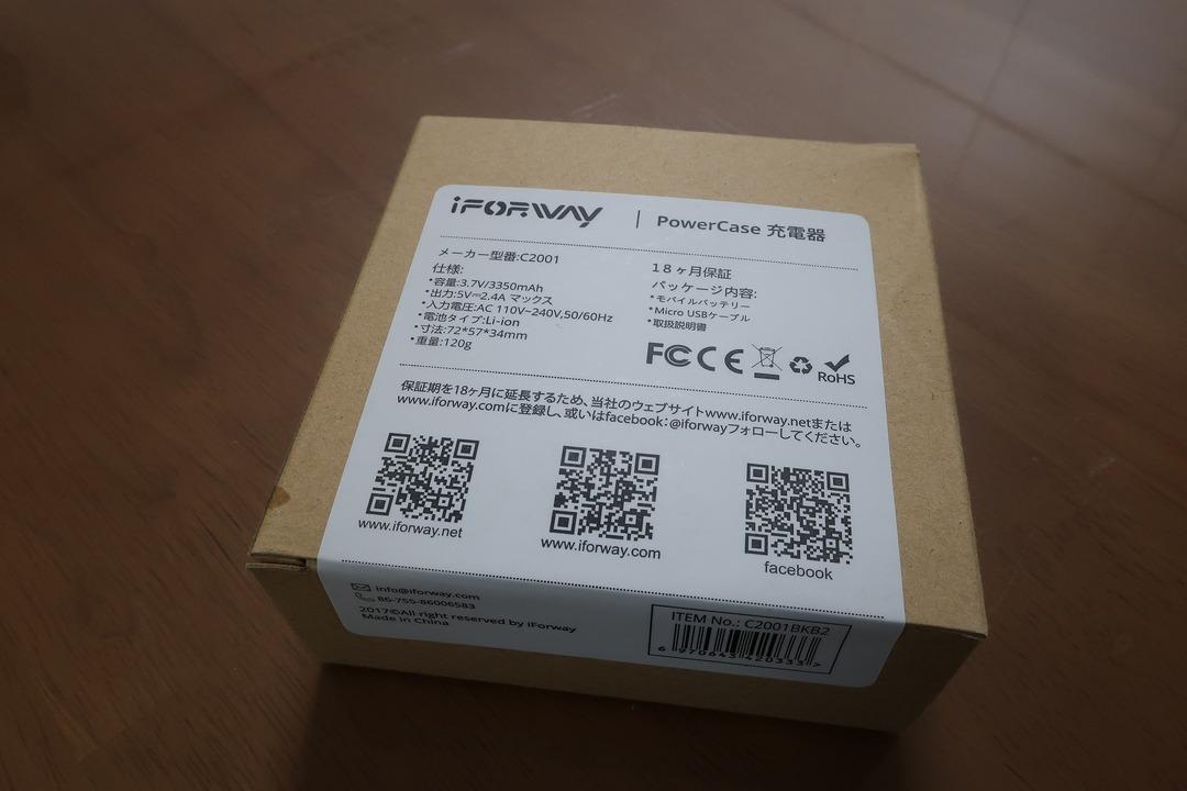 モバイルバッテリー ACアダプター (1)