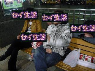 無烈斗新年会001