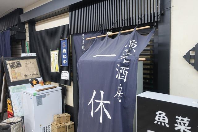 ふくふくレモンサワーー (5)