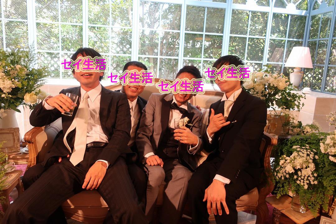 結婚式 (23)