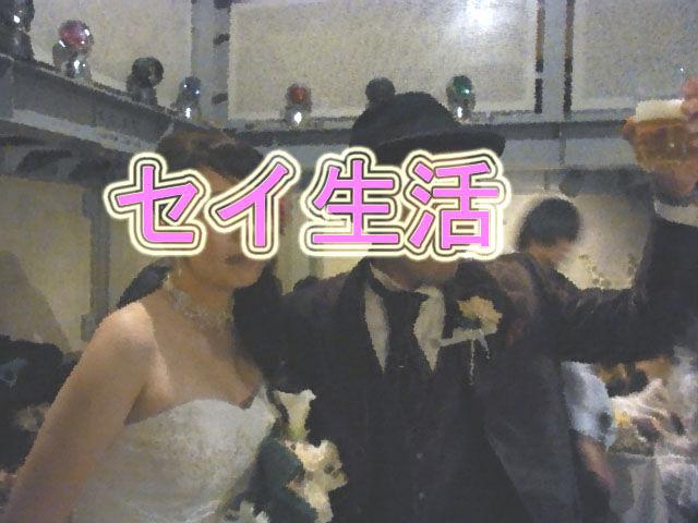 友人の結婚式2次会 (4)